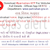 Download Mparivahan App For Vehicles Full details: Official App Of RTO Department. www.parivahan.gov.in