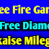 Free Fire Game Me Free Diamond Kaise milega