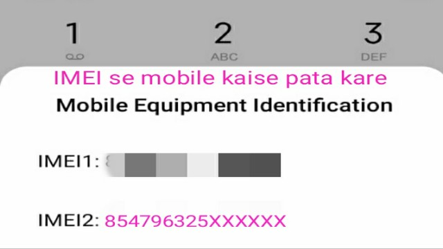 IMEI se mobile kaise pata kare