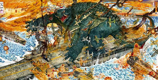 Mu Pan 潘慕文 (US) - Godzilla painting