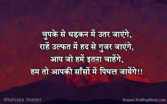 sad shayari for whatsapp
