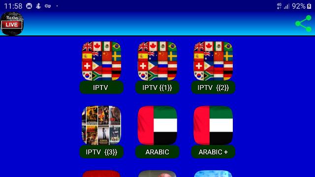 تحميل تطبيق rasho tv apk اخر اصدار لمشاهدة القنوات و الافلام على هاتفك الاندرويد