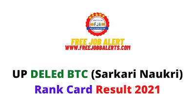 Sarkari Result: UP DELEd BTC (Admission) Rank Card Result 2021