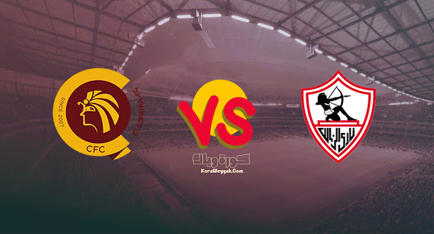 نتيجة مباراة سيراميكا والزمالك بتاريخ 20-08-2021 في الدوري المصري
