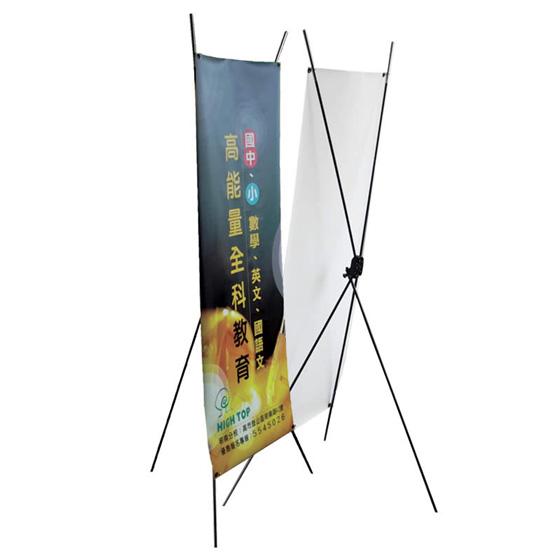 jenis macam tipe standing banner promosi percetakan jasa desainer grafis kelebihan kelemahan indoor outdoor bahan bagus berapa biaya harga price list digital printing offset sablon rangka kain proses tahapan lama revisi