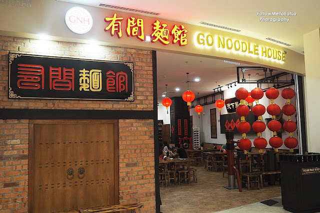 GO Noodles House 有间麵馆 At The Starling Mall  Damansara Uptown