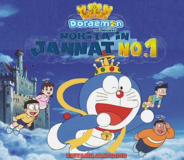 Doraemon: Nobita And The Kingdom Of Clouds Full Movie In Tamil