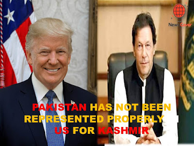 World, pakistan, imran khan, world news, news cover, the news cover, news cover world news, donald trump, Imran Khan,  imran khan trolled,