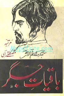 baqiyat-e-jigar