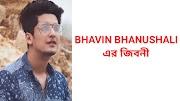 টিক টক স্টার Bhavin Bhanushali এর জীবনী