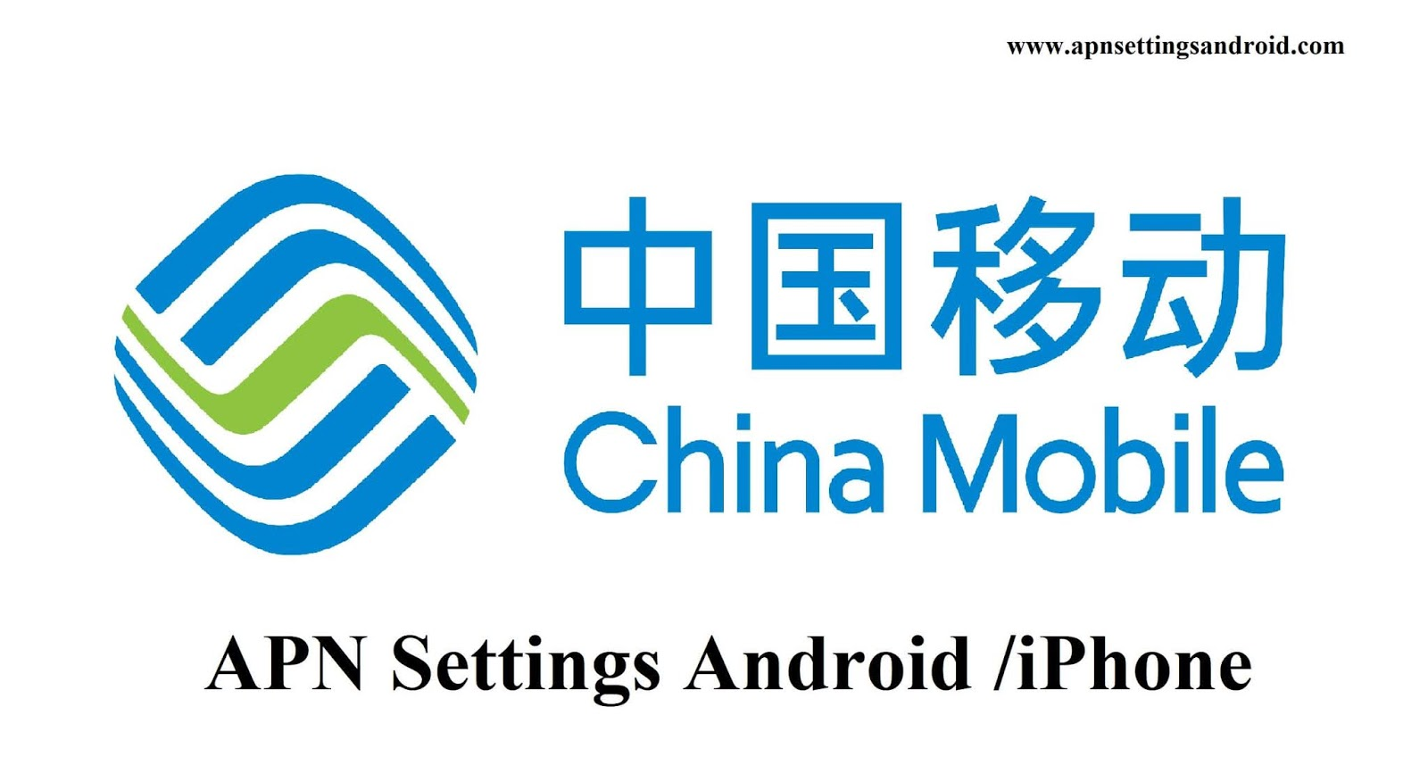 China Mobile APN Settings for Android