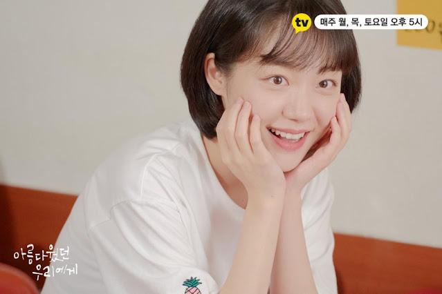 Karakter Shin Sol-i (So Ju-Yeon) : Drama A Love So Beautiful