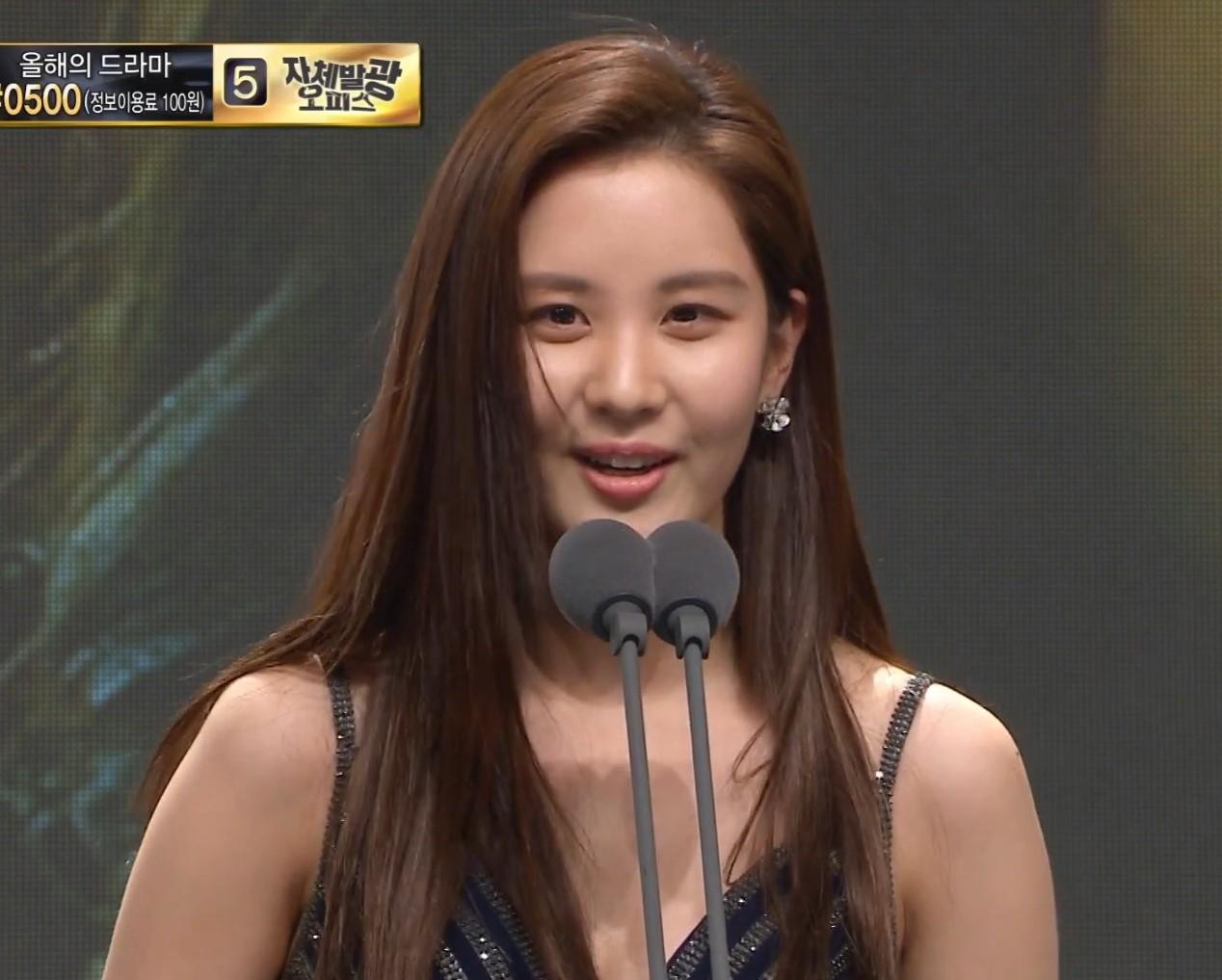 SNSD SeoHyun won Best New Actress at the 2017 MBC Drama
