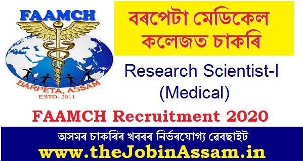 FAAMCH Recruitment 2020