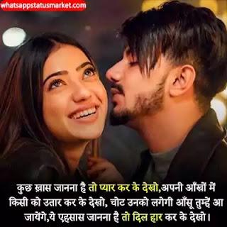 love ki shayari in Hindi image