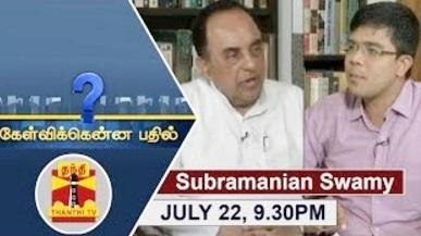 Kelvikkenna Bathil 22-07-2017 Exclusive Interview with Senior BJP Leader Subramanian Swamy