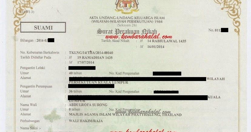 Mendaftar Perkahwinan Selepas Bernikah Di Thailand