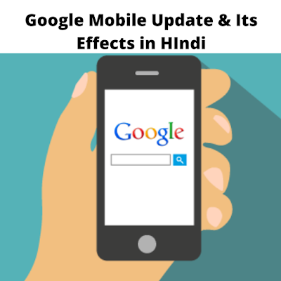 Google Mobile Update & Its Effects in HIndi