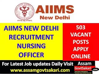 AIIMS New Delhi Recruitment 2019