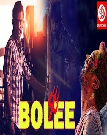 Bolee 2017 Hindi Dubbed Movie Download