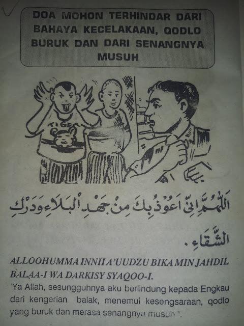 Doa Mohon Terhindar Dari Bahaya Kecelakaan, Qodlo Buruh dan Dari Senangnya Musuh