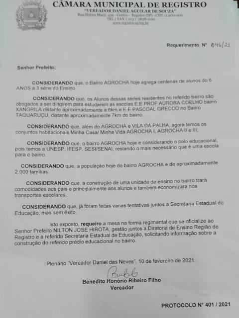 Vereador Dito Castro protocolou ao prefeito,  pedido de construção de prédio escolar no Agrochá