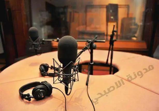 أستمع الى إذاعة اي دولة تريد بدون برامج