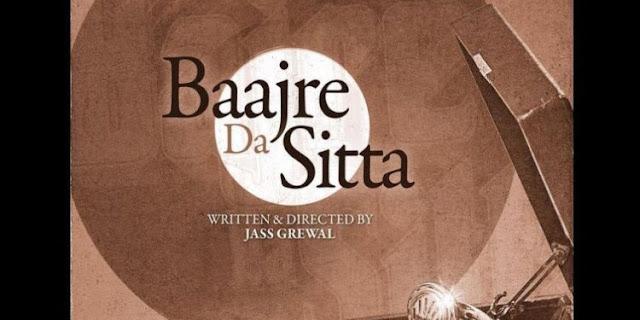 Bajre Da Sitta Box Office Collection - Here is the Bajre Da Sitta Punjabi movie cost, profits & Box office verdict Hit or Flop, wiki, Koimoi, Wikipedia, Bajre Da Sitta, latest update Budget, income, Profit, loss on MT WIKI, Bollywood Hungama, box office india.