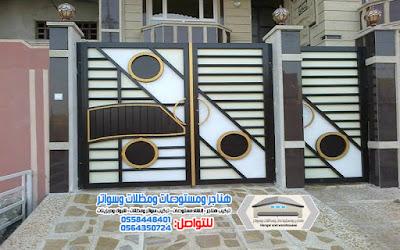 اعمال حدادة الرياض - ابواب وشبابيك 2021 - 2030