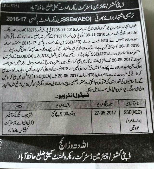 Advertisement of AEOs