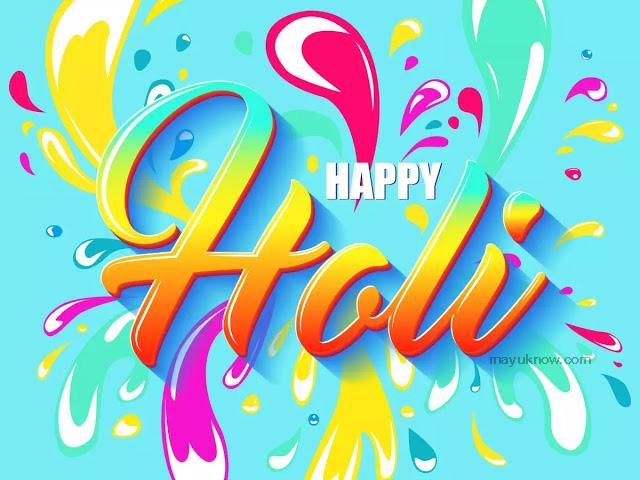 होली के वॉलपेपर इमेज फोटो गैलरी पिक्चर फुल एचडी ,Holi Ke Wallpaper Image Photo Gallery Picture Full HD