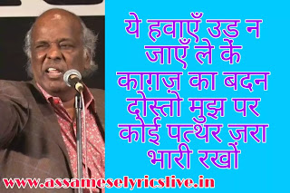 rahat-indori-romantic-shayari-in-hindi