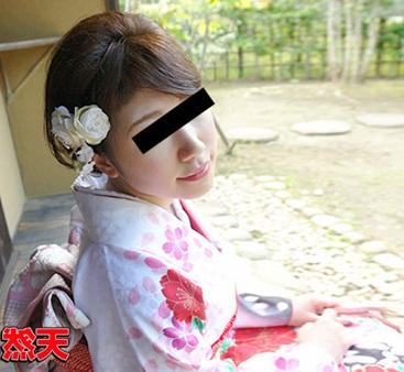 Watch02061601 Asuka Ikawa