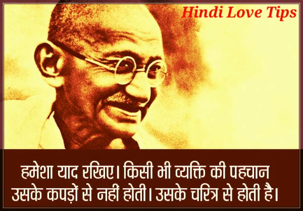 10 lines on mahatma gandhi in english for kids