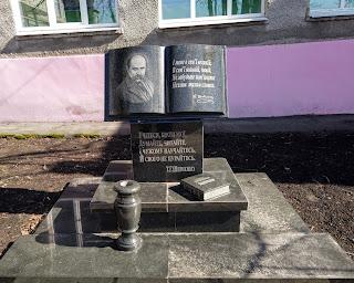 Посёлок Удачное. Школа. Памятник Т. Г. Шевченко