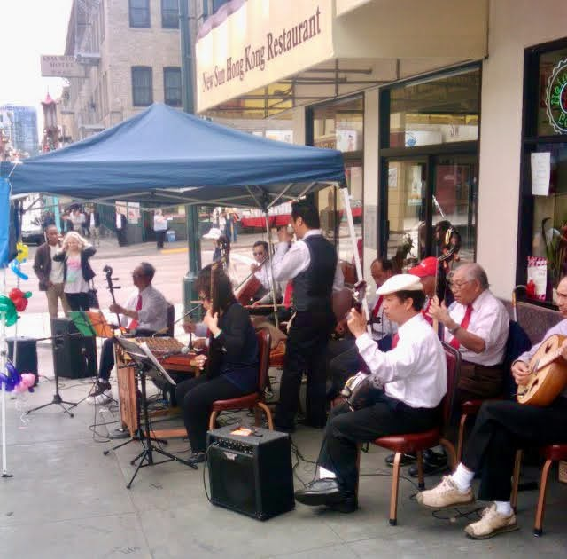 Barbary Coast Trail - Chinese Street Band