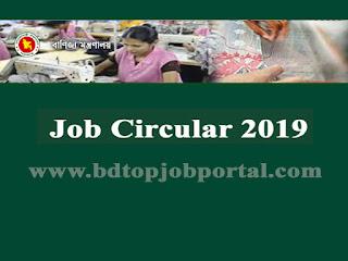 Ministry of Commerce Job Circular 2019