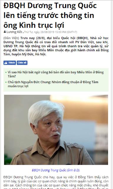 """Toàn cảnh """"lề trái"""" về kết quả thanh tra vụ Đồng Tâm (2): Bàn về ..."""