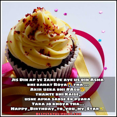 Best_Birthday_Quotes_Images