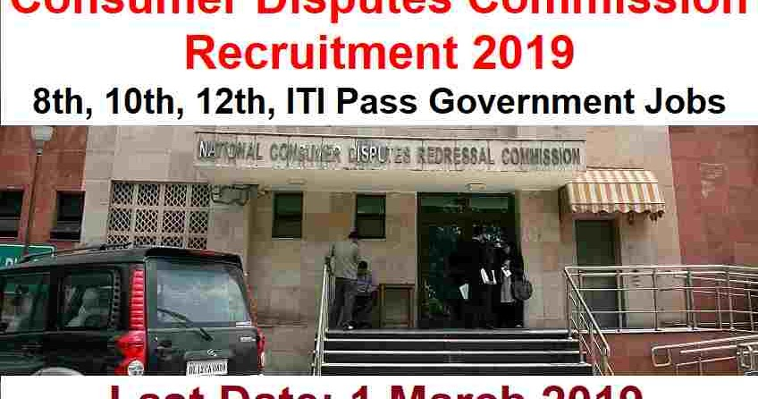 Govt%2Bjobs%2Bfor%2BPeon%2B2019-compressed  Th P Govt Job Online Form Bihar on