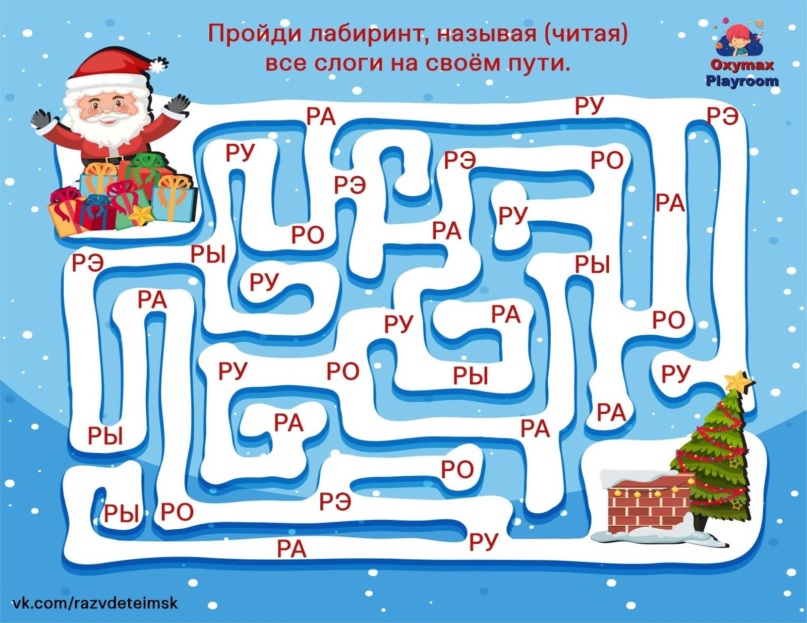 гей форум учителей логопедов