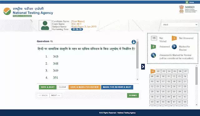 nta-ugc-net-online-mock-test