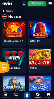 Новые игры в казино 1win