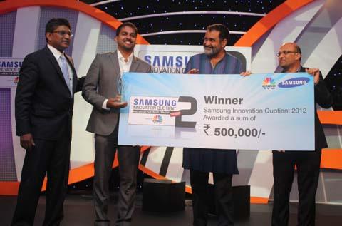 Samsung lucky winner