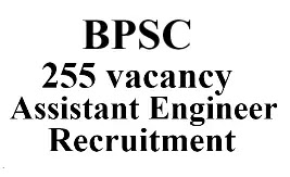 BPSC Assistant Engineers Recruitment 2020