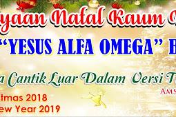 Contoh Banner/Spanduk Natal terbaru 2018