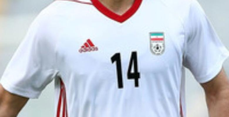 the best attitude 2ffad 666e2 Exclusive: New Logo and Supplier?! Iran 2018 World Cup Kit ...
