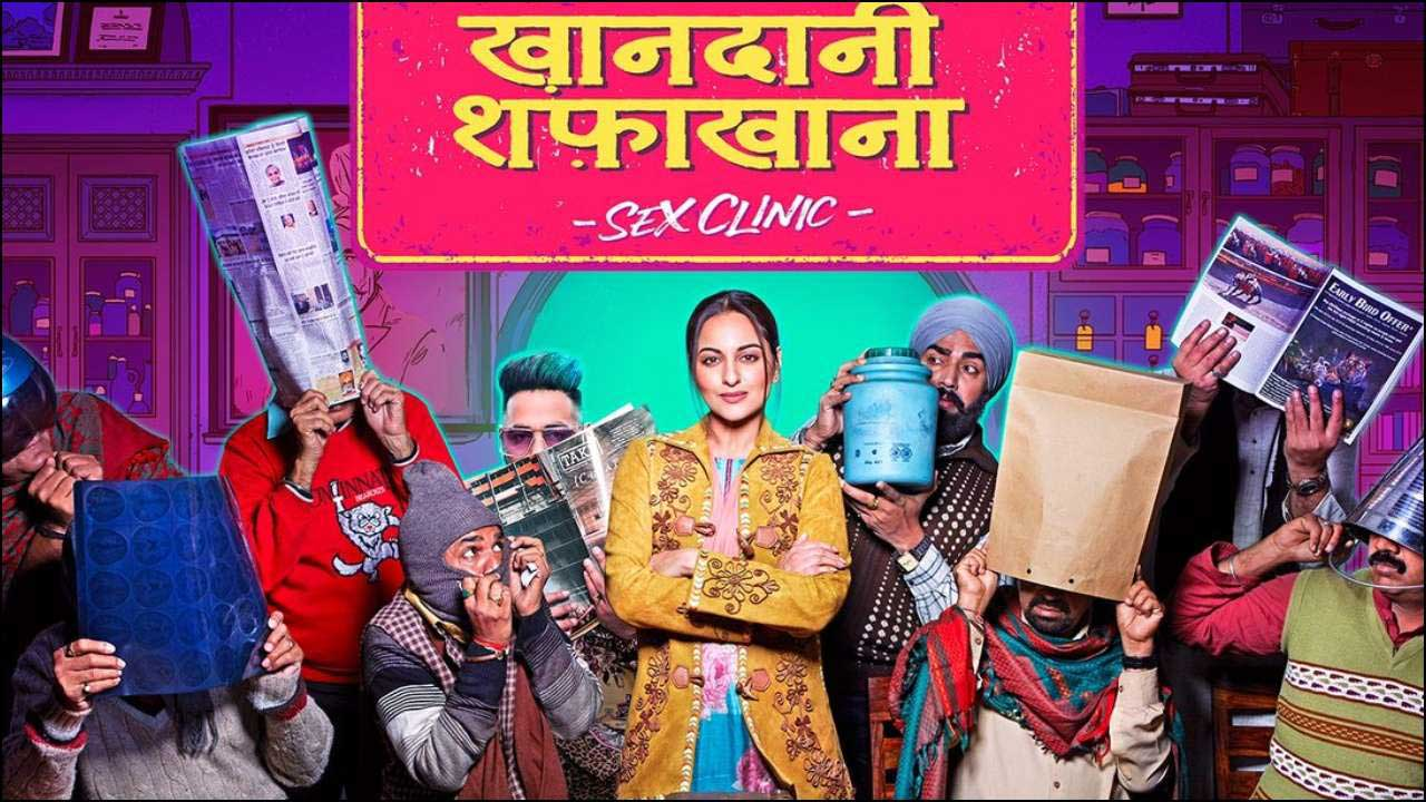 khandaani-shafakhana-movie-reviews