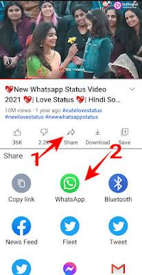 share button par click kar whatsapp par click kare
