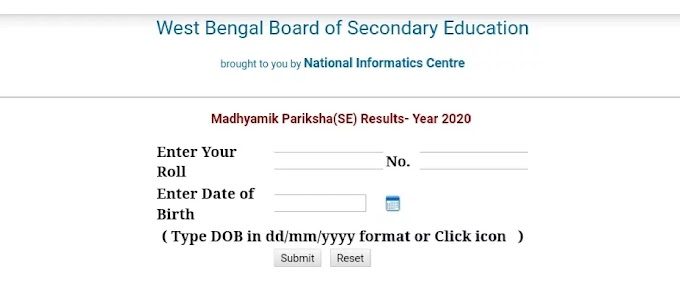 West Bengal (WB) Madhyamik Results 2021 Released (20 July)   Check WBBSE 10th Class Result @wbresults.nic.in
